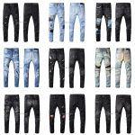 Comprar Pantalones largos de hombre barato   - Los 15 Mejores