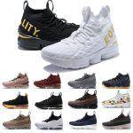 Comprar Zapatillas de baloncesto mas barato online  - Los 15 Mejores