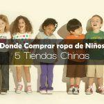 El mejor portal web para comprar Ropa de tenis para niños - Los 8 mejores